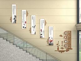 走廊廉政文化墙