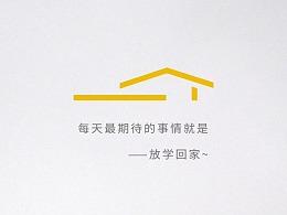 21世纪不动产厦门区域品牌宣传图片图片