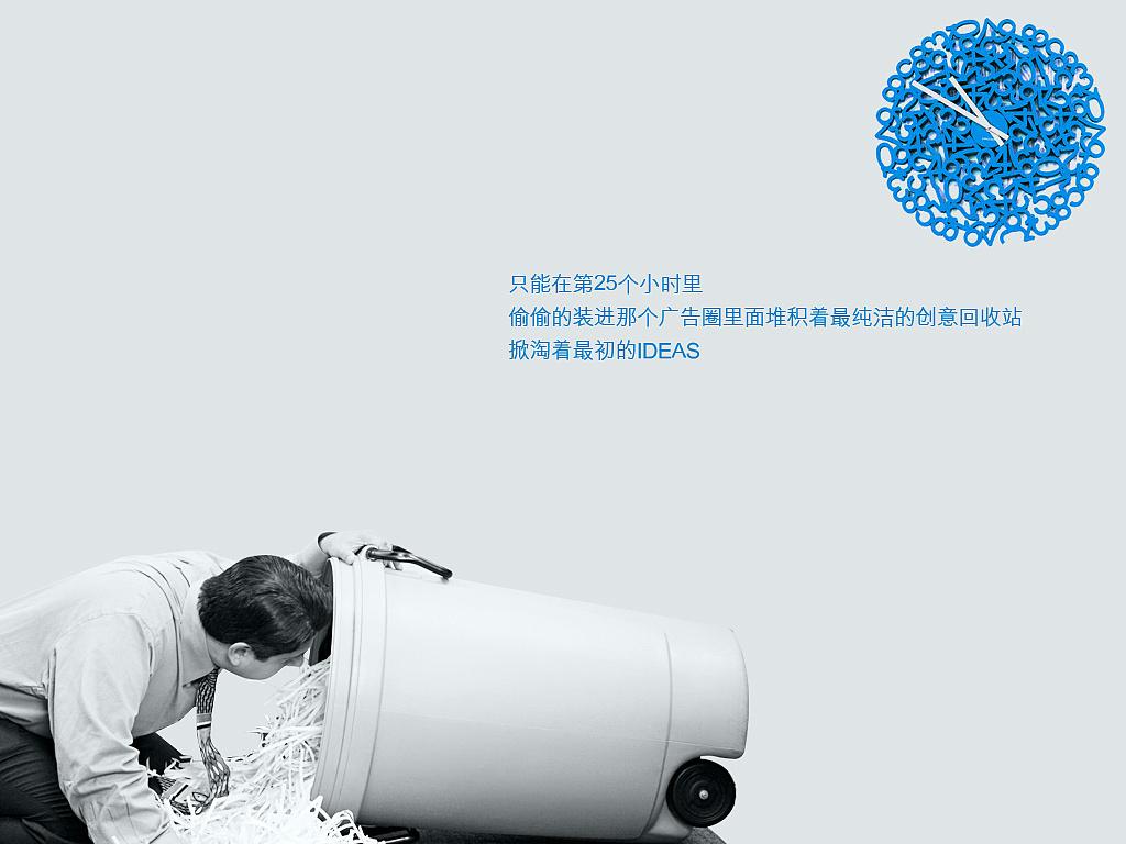 广州无形个人2010模板工作总结广告应届生ui设计师报告简历
