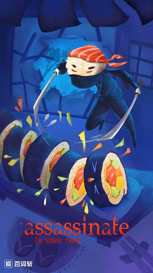 查看《百词斩poster最后一天》原图,原图尺寸:500x889