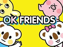 【OK FRIENDS】全员,正式曝光!