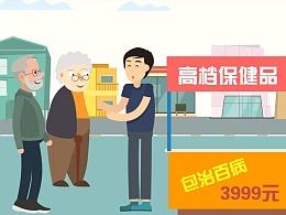 中国人民银行海口中心支行— 新生支付系统动画