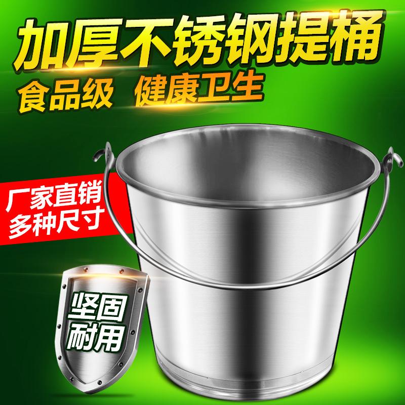 不锈钢桶,水桶,提桶,汤桶|电子商务/商城|网页|time