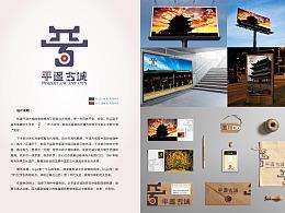 第9届大广赛平遥古城logo练习