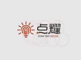 点耀logo设计