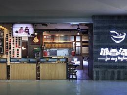 一人食2015年就流行了,煲仔饭+椰子鸡+布拉肠粉在云南