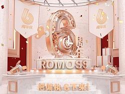 C4D建模 店铺6周年庆