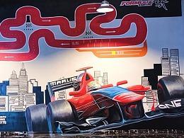 哈尔滨国际汽车城方程式卡丁车俱乐部墙绘彩绘