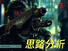 赛博朋克Cyberpunk风格设计教程+分享赛博朋克字体下载