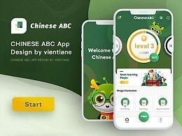 Chinese ABC App 项目总结