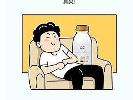 山花牛奶公众文02