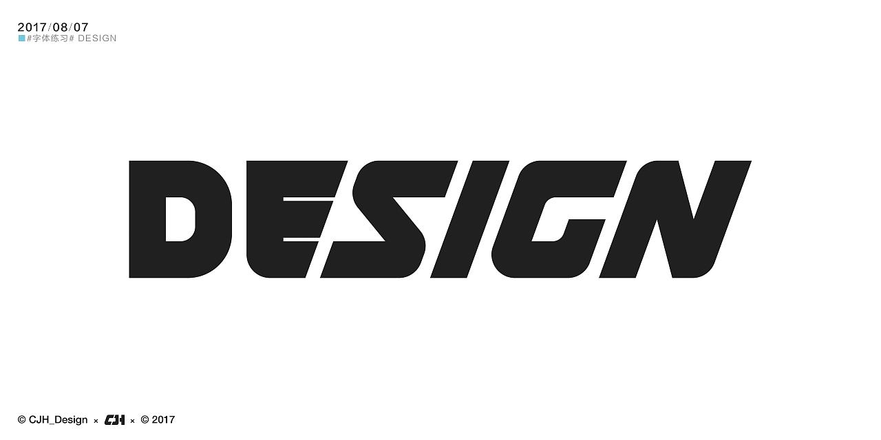 design 图片