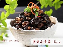 宁波台州舟山菜品菜肴LED菜牌灯箱片拍照摄影设计制作