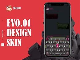 EVO.01初号机甲皮肤创意设计