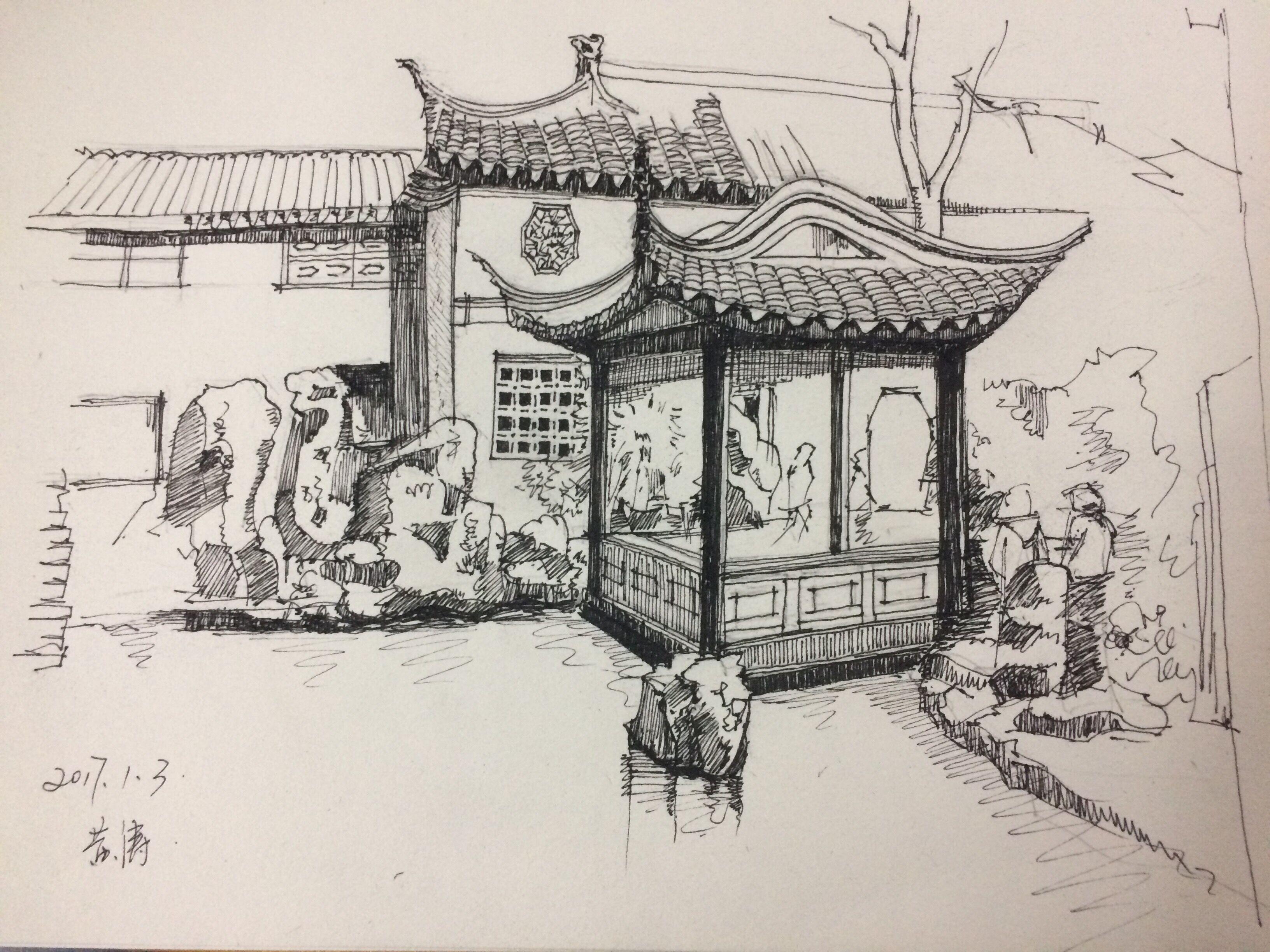 建筑速写 苏州园林 环艺设计图片
