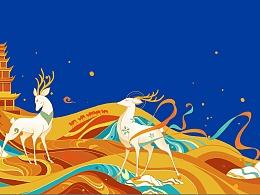 敦煌九色鹿