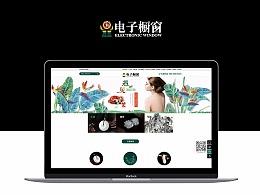 一个网站的web      珠宝     玉器     版画     玉石