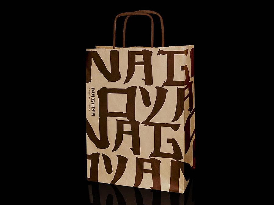 查看《之间设计-NAGOYA名古屋日本料理》原图,原图尺寸:1000x750