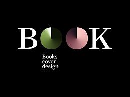 三魿-书籍封面设计-将番变成书(1)