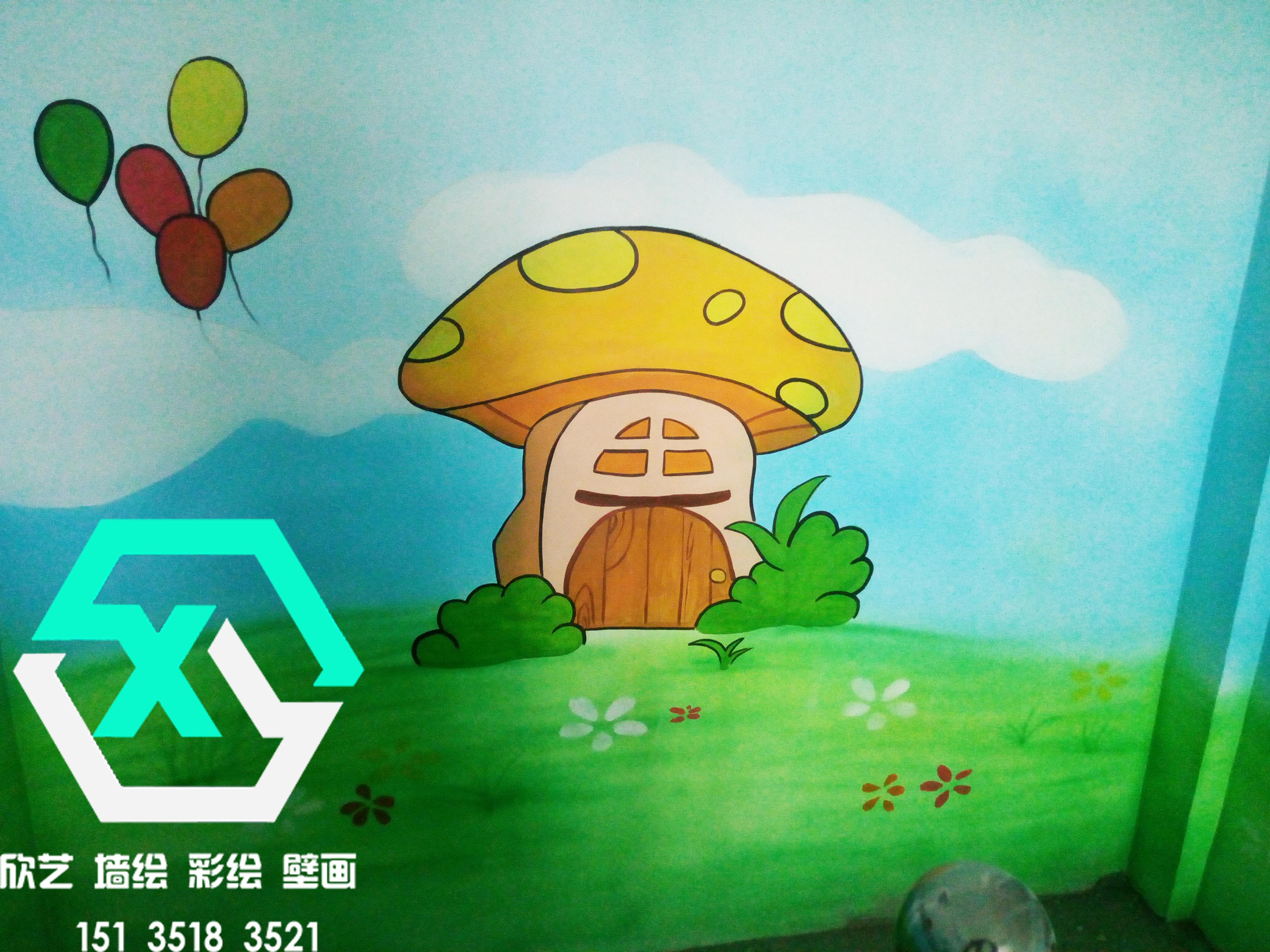 太原欣艺墙绘 手绘 壁画 彩绘 涂鸦幼儿园彩绘