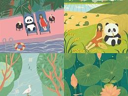 wwf x 三草两木  熊猫公益日历红包  吉祥物