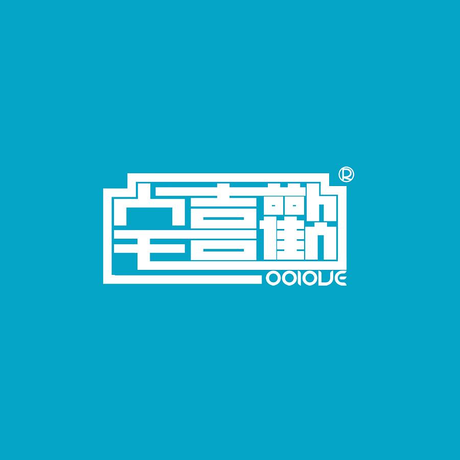 查看《某时尚家具品牌的logo设计》原图,原图尺寸:1575x1575
