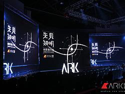 ARK DFC创变者大会「先见知明」开场视频
