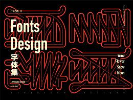 Font design-字体集