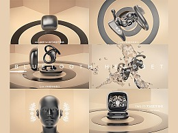 TWS-T5蓝牙耳机产品动画