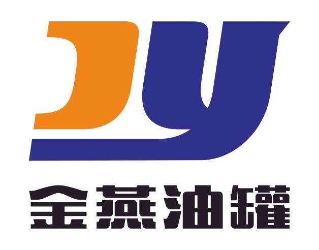 金燕油罐logo|標志|平面|amarksign圖片