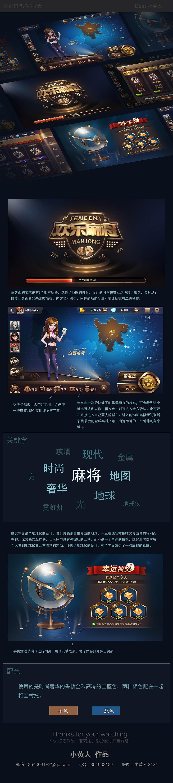 小霸王体感游戏下载_搜狗知识(全部约11244条结果)