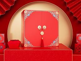 高鹏设计——爱哆哆喜饼礼品包装设计