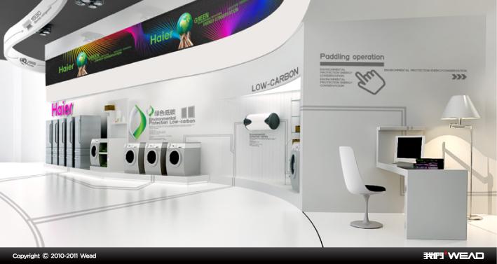 海尔上海世博会展馆设计 展览 三维 opao222