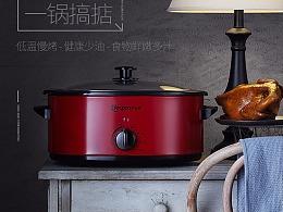 美式烤鸡炉