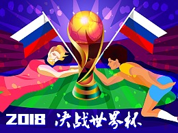 蓝色夜晚2018世界杯足球比赛激烈决战夺冠绿茵矢量插画