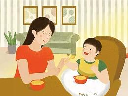 原创插画食品包装插画婴儿用品插画儿插