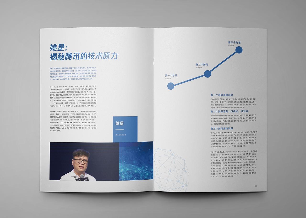 【广东包装与设计杂志社有限公司】-看准网