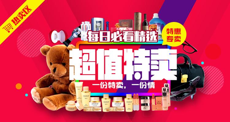 微信商城海报|Banner\/广告图|网页|yangtianJAY