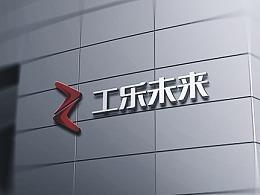 富士通制造业数字化平台工乐未来LOGO设计