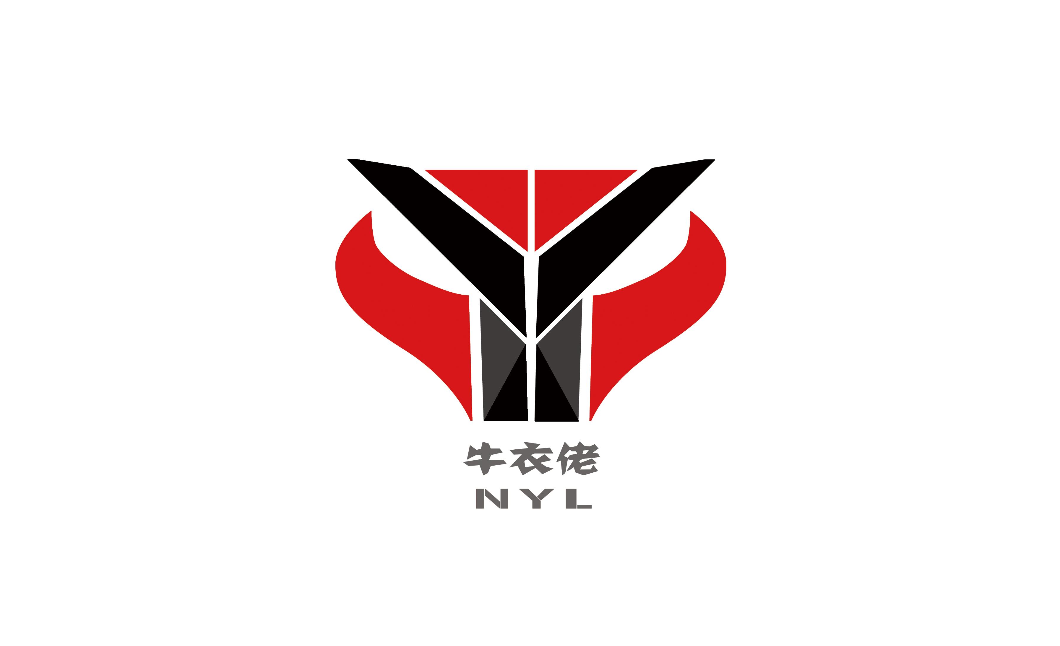 客户老板姓牛.为他服装公司设计一个时尚现代化logo.图片