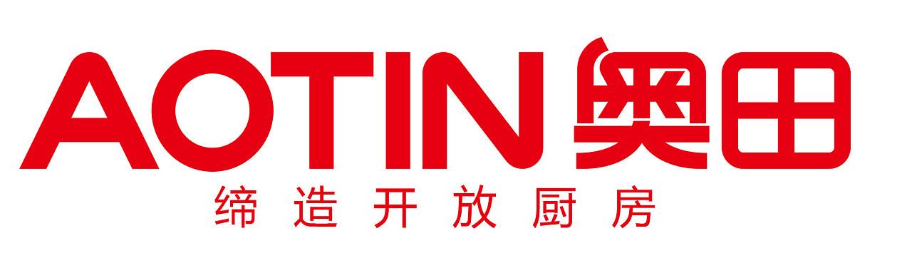 奥田品牌最新logo图片
