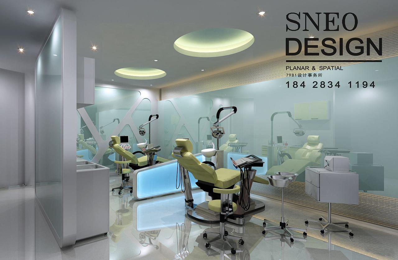 牙科诊所展示设计图构图中公行测平面设计创意装修图片