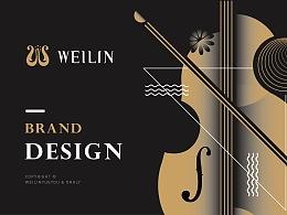 奥格光年/原创作品分享/《Weilin音乐艺术交流中心》