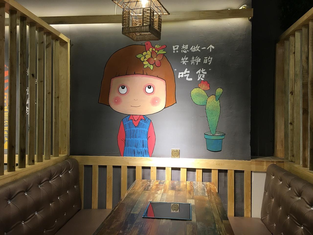 手绘墙  空间 室内设计 张玉国啊哦