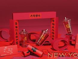 9-10月·蔻驰新年小礼品|电商产品场景渲染
