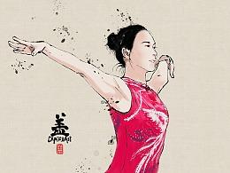 中国军团奥运夺金水墨长图