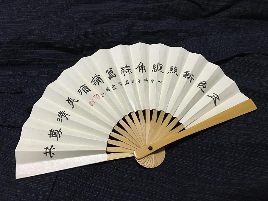 【玉竹小掌扇】五色新丝缠角粽,菖蒲酒美清尊