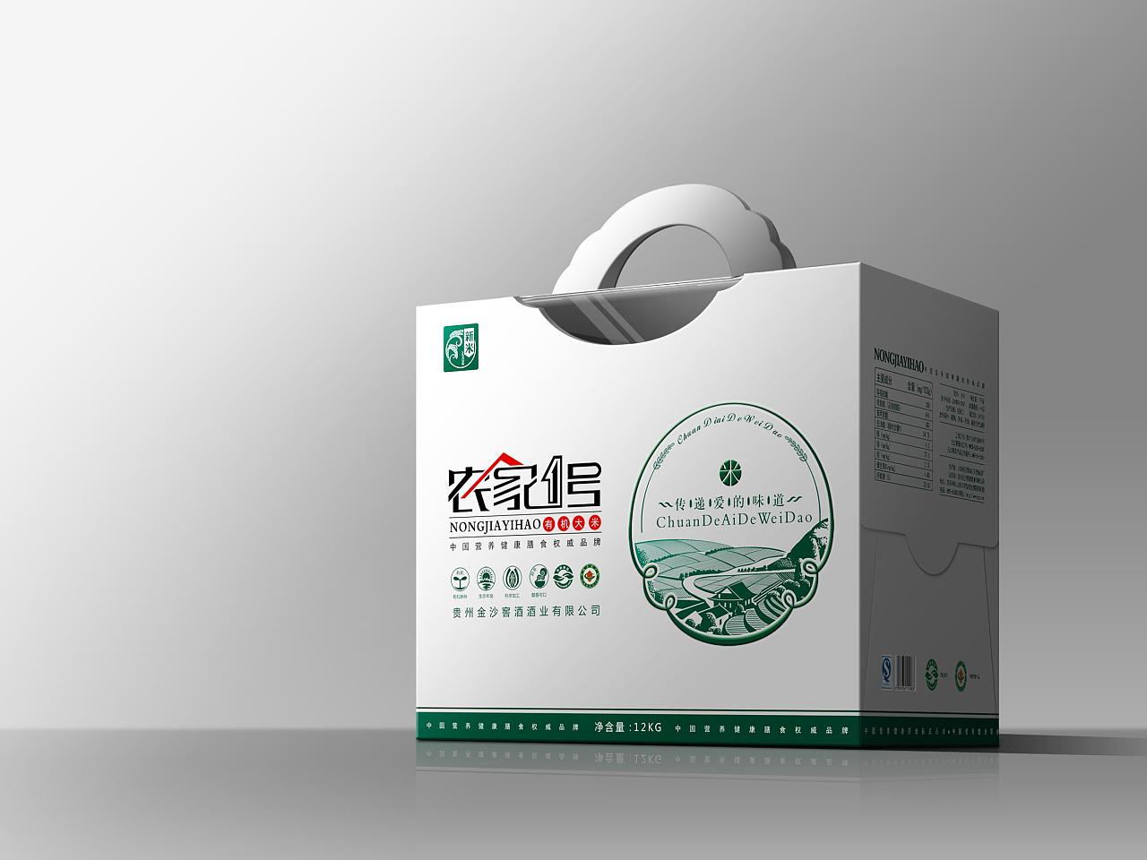 包装(农家产品)