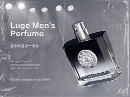 男士香水详情页