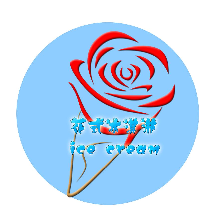 花式冰淇淋logo图片